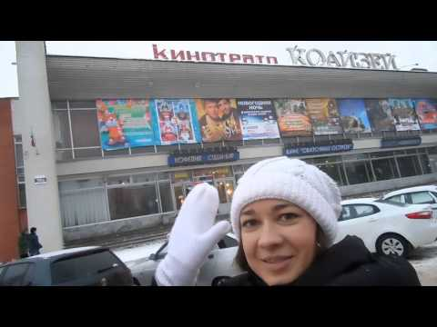 Мой город Киров (Вятка)