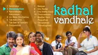 Kadhal Vandhale - Music Box | Tamil