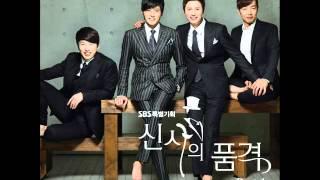 High High - Kim Tae Woo (김태우) OST A Gentleman's Dignity (신사의 품격) Part 1