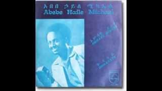 Abebe Haile michael - Konjitye ቆንጂትዬ (Amharic)
