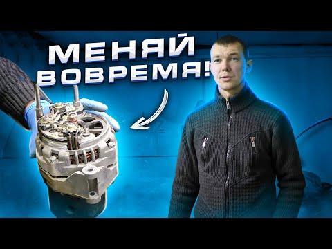 Замена щеток генератора Мерседес 190/ Replacing the generator brushes Mercedes 190 на tubethe.com