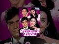 download Sajan Ki Saheli - Hindi Full Movie - Rajendra Kumar - Rekha - Nutan - Vinod Mehra - Bollywood Movie