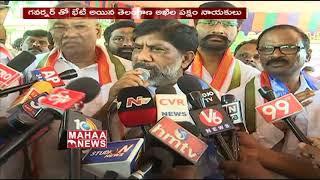 Vijayashanthi Warning To TRS Government Over Inter Results Goof Up