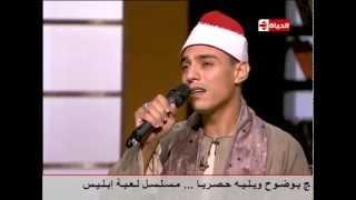 بوضوح - الشيخ محمد السوهاجى وابتهال