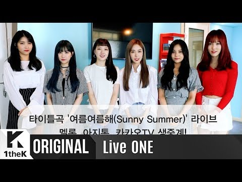 download lagu LiveONE(라이브원): GFRIEND(여자친구) _ Sunny Summer(여름여름해) 생중계 깜짝 인사말 gratis
