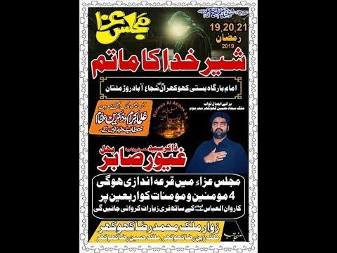 Live Majlis 20 Ramzan 2019 I