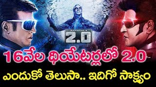 Rajinikanth 2.0 Movie to Release in 3D and 2D Across The World | Akshay Kumar | Amy Jackson | TTM