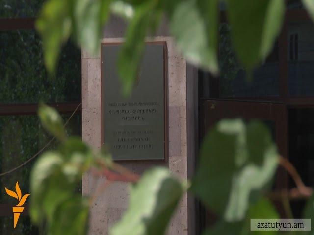 Վարչական դատարանը վճիռ է կայացրել հօգուտ Մարտի 1-ին ապանվածի  ընտանիքի
