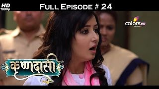 Krishnadasi - 29th February 2016 - कृष्णदासी - Full Episode (HD)