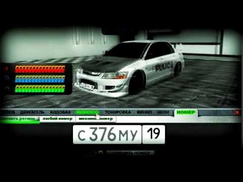 Супер обзор скайлайн в игре моя тачка 3D ВКОНТАКТЕ играть в игру скайлайн в