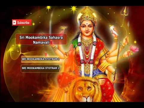 Sri Mookambika Sahsa Namavali Songs | Devi Sanskrit Songs