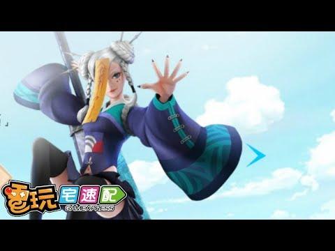 台灣-電玩宅速配-20190320 1/3 你很行嗎?全新Q版塔防《全民小小兵》帶來不一樣的挑戰!