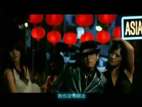 扯nonsensical Mv Jay Chou With Lyrics video