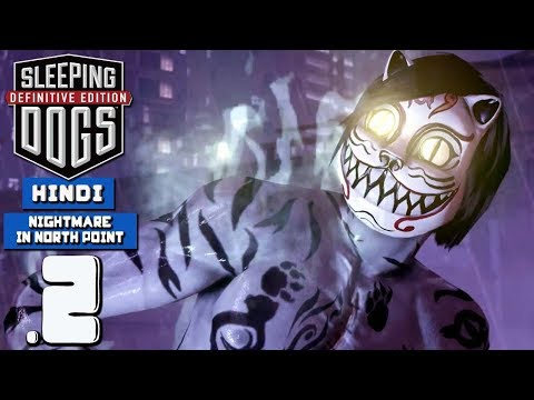 """SLEEPING DOGS: Nightmare In North Point - Hindi Part 2 """"Smiley Cat"""" (PS4 Pro) thumbnail"""