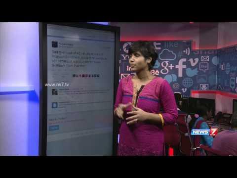 Karachi Bus Attack trends across the world   Social Media   News7 Tamil