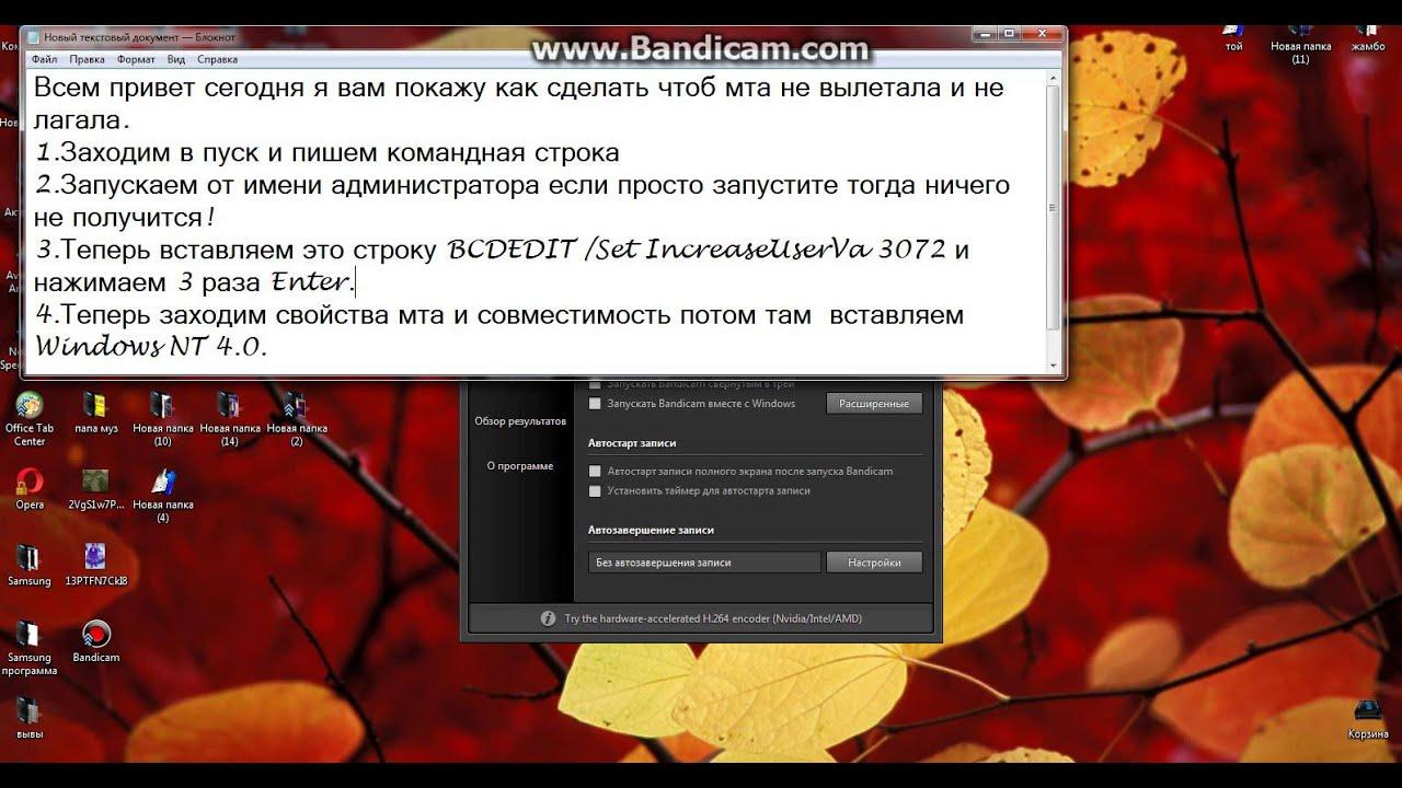 Сериал Дневники вампира онлайн - 8 39