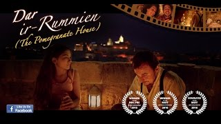 Dar ir-Rummien (The Pomegranate House) - Short Maltese Movie with English Subtitiles