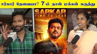 Sarkar 6th Day People Opinion