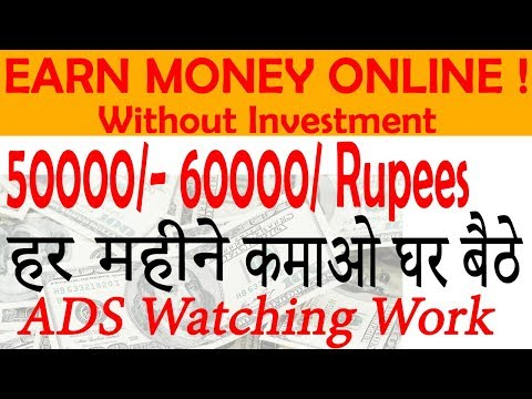 Earn 50000/- 70000/- Rupees Per Month | High Paying Website