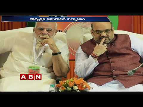 Election Comission Targets to Complete All State Elections by February 2019 | ABN Telugu
