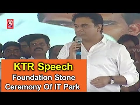 Minister KTR Speech | Lays Foundation Stone For IT Park In Divitipally Village | Mahbubnagar | V6