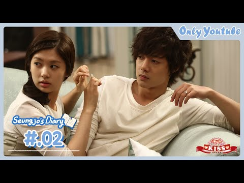 [장난스런 키스] 승조의 일기 2화 (naughty Kiss Seung Jo's Diary 2) video