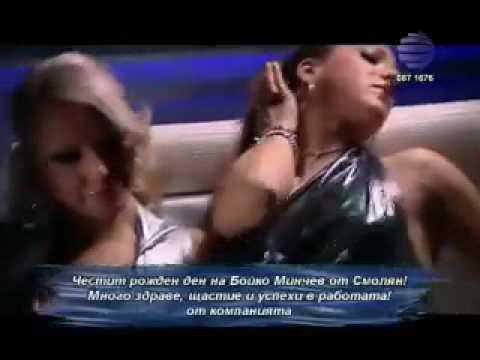 NIKOS VERTHS - Matia Moy (Glyka Sta voulgarika)