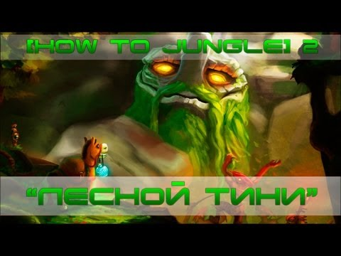 [How to Jungle] Ep. 2  Tiny