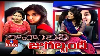baahubali-movie-singers-damini-and-mounima-exclusive-interview-with-hmtv