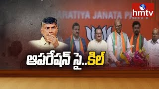 Four TDP MPs Join BJP   Crises not New to Party Says Chandrababu   Political Circle   hmtv