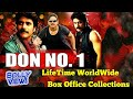 DON NO 1 2007 South Indian Movie LifeTime WorldWide Box Office Collection Hit or Flop