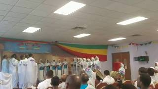 Ethiopia Orthodox Tewahedo Mezmur Betekrsitiyan