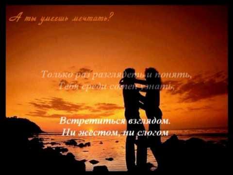 Алексей Чумаков Я ЖДАЛ ВСЮ ЖИЗНЬ КАРАОКЕ