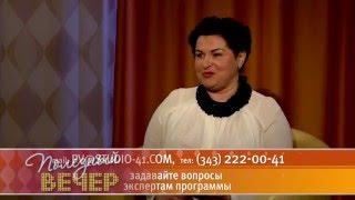 Гражданский брак, почему мужчина не хочет жениться, советы психолога, Елена Коннова 2