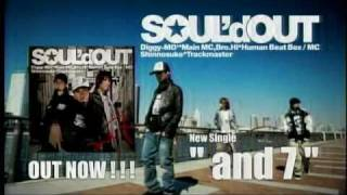 SOUL'd OUT - And 7