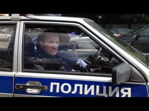 Доброе Утро Полицейский