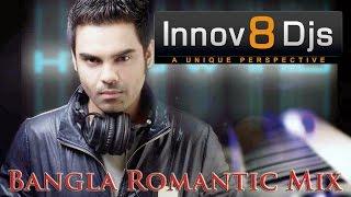 Bangla Soft Romantic Mix   Innov8 Djs   2017 Bengali mix   Bangladeshi Wedding Dj Habib Wahid