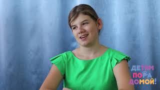 Кристина Г., родилась в июле 2008 г.