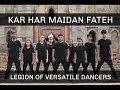 Sanju   Kar Har Maidan Fateh Dance   Ranbir Kapoor | Sukhvinder Singh | Shreya Ghoshal