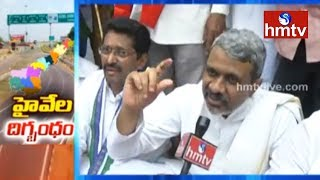 Political Parties Hard Protest On National Highways | AP Special Status | hmtv News
