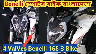 4 ValVes Benelli TNT 165-S 1st Impression Review | Benelli TNT 165 Specification & Price BD | By TTL