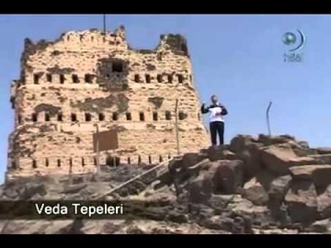 Veda Tepeleri (Medine)