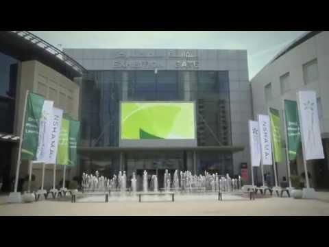 Dubai Healthcare City Phase 2 launch event