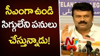 Talasani Srinivas Yadav Hits Back at CM Chandrababu Naidu Over His Allegations on TRS | NTV