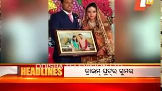 4 PM Headlines 25 April 2018  Today News Headlines  OTV
