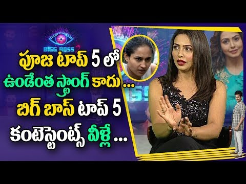 Bigg Boss Contestant Nandini Rai about Top 5 contestants and Pooja