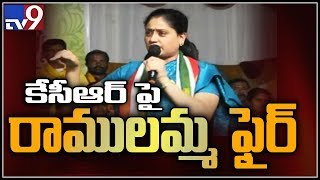 Vijayashanti criticises TRS in her election campaign from Karimnagar