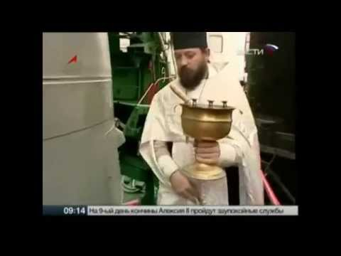 """""""God, please make it fly"""", - blessing of Russian rockets."""
