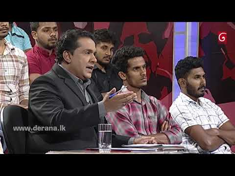Aluth Parlimenthuwa - 23rd May 2018