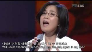 ???(Lee Sun Hee) - ??(Fate) [Kor&Eng Lyrics]